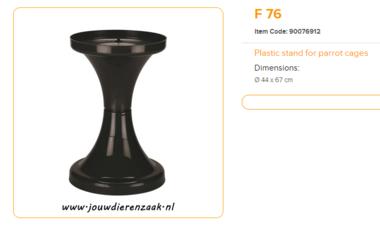 Ferplast - F76 Standaard Bruin 44 x 67 cm