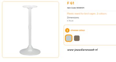 Ferplast - F61 Standaard Wit 76 cm