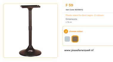 Ferplast - F59 Standaard Bruin 78 cm