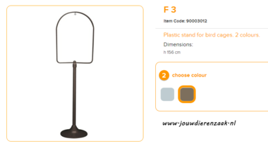 Ferplast - F3 Standaard Bruin 156 cm