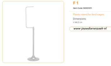 Ferplast - F1 Standaard Wit 146,50 cm