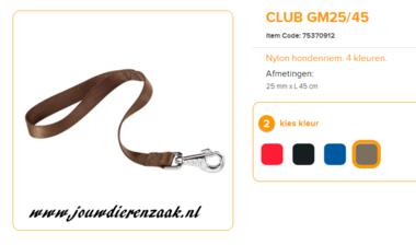 Ferplast - Nylon Lijn Korthouder Club Bruin 45cm - 25mm