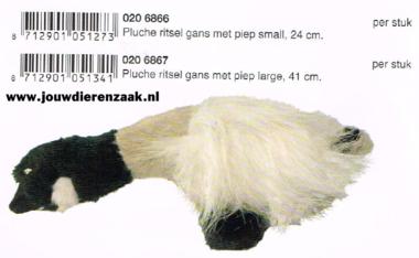 Hondenspeelgoed Pluche Ritsel Gans met Piep Large 35 Cm